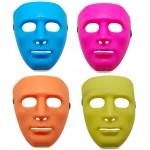 Assorted Color Plain Full Face Masks