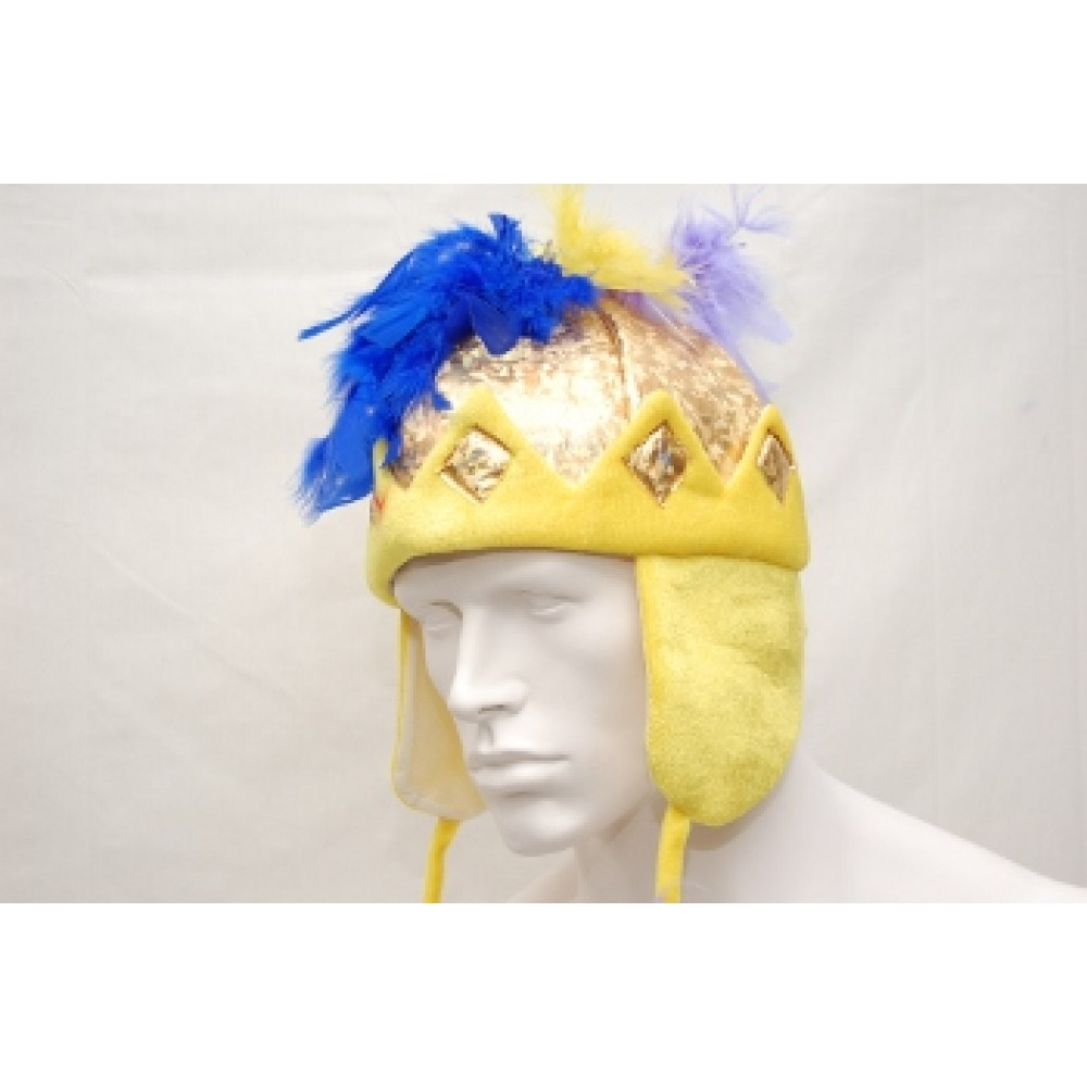 Gold Hat with Feathers